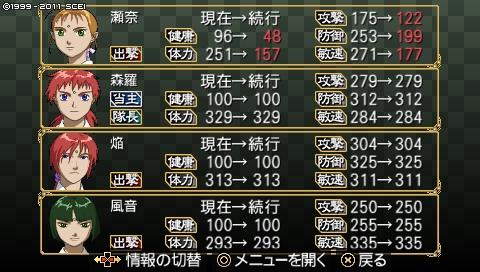 oreshika_0595