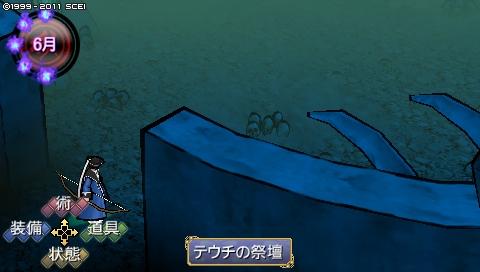 oreshika_0559