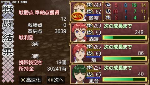 oreshika_0447