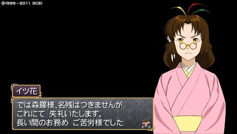 oreshika_0424