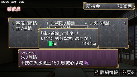 oreshika_0312