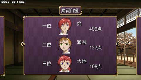 oreshika_0185