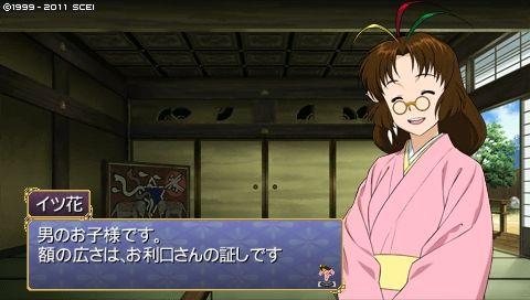 oreshika_0130