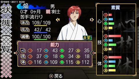 oreshika_0180