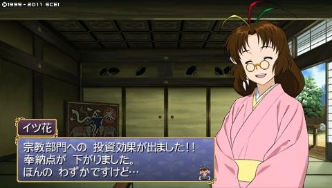 oreshika_0521