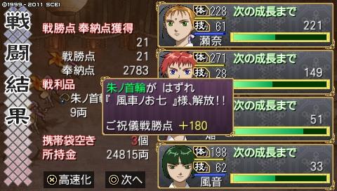 oreshika_0380