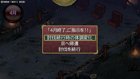 oreshika_0095