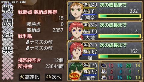 oreshika_0357