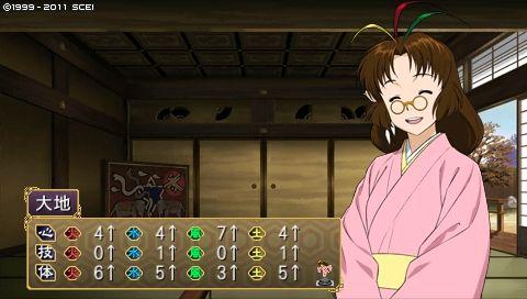 oreshika_0174