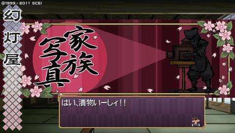 oreshika_0348