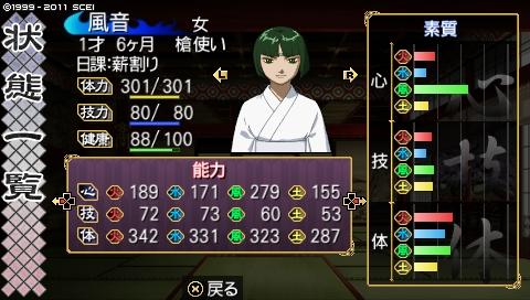 oreshika_0969