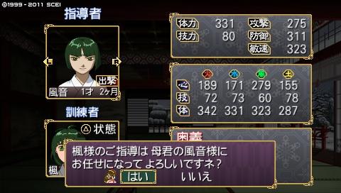 oreshika_0809