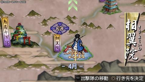 oreshika_0482