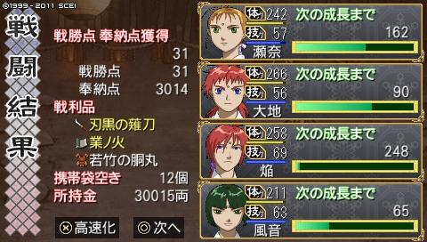 oreshika_0401