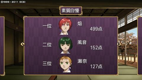 oreshika_0237