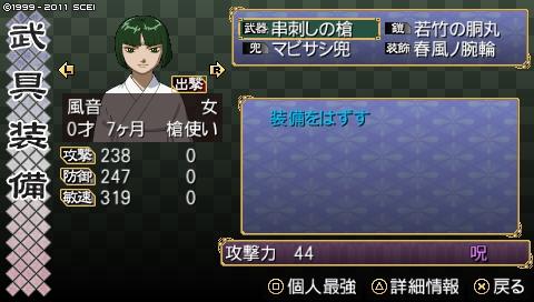 oreshika_0543