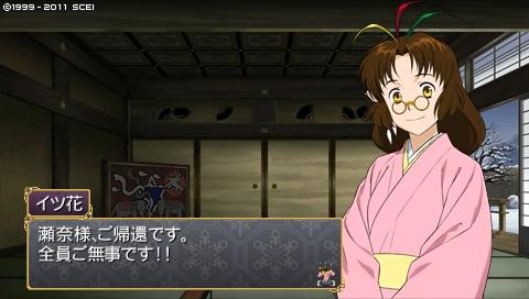 oreshika_0386