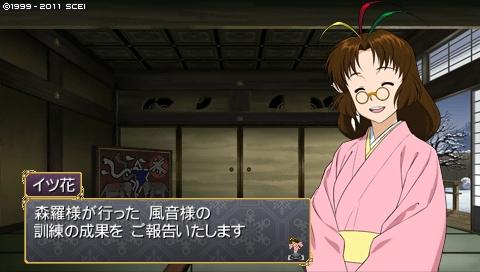 oreshika_0337