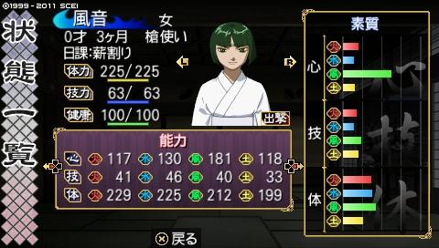 oreshika_0393