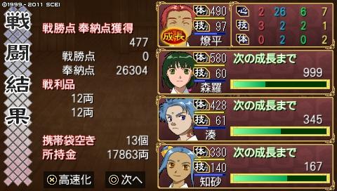 oreshika_0033
