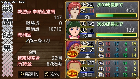 oreshika_0846