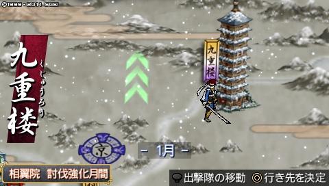 oreshika_0820