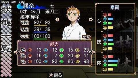 oreshika_0070