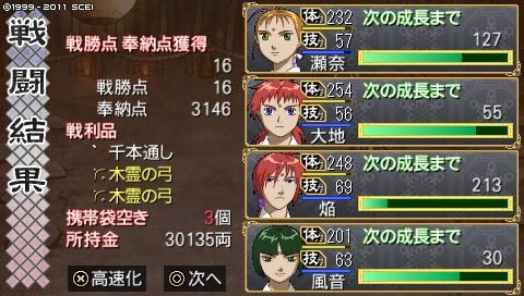 oreshika_0404
