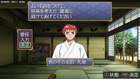 oreshika_0134