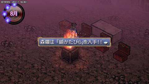 oreshika_0651