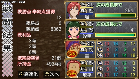 oreshika_0832