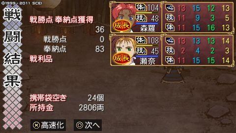 oreshika_0086