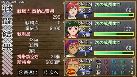 oreshika_0841