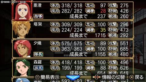 oreshika_0464