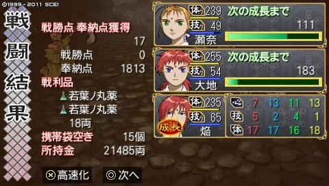 oreshika_0317