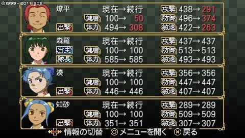 oreshika_0041