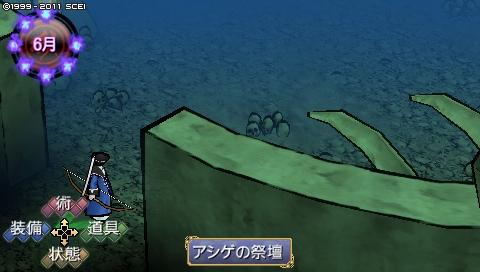 oreshika_0546