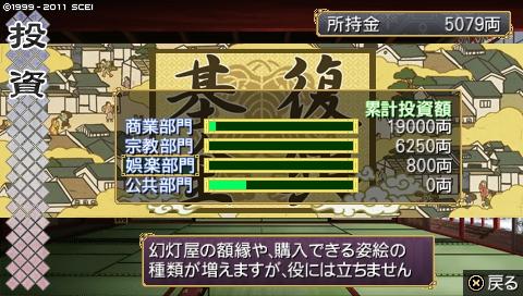 oreshika_0767