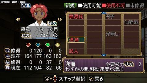 oreshika_0187