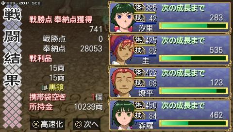 oreshika_0061