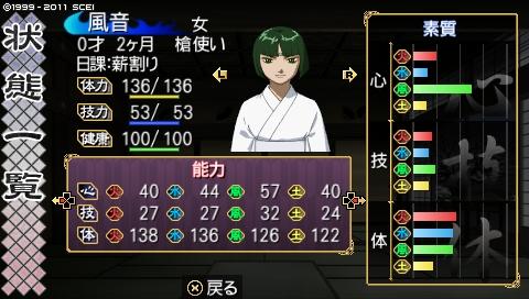 oreshika_0344