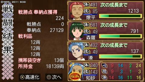 oreshika_0040