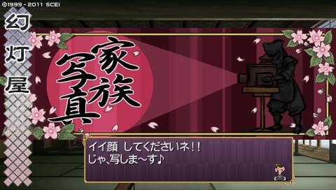 oreshika_0347