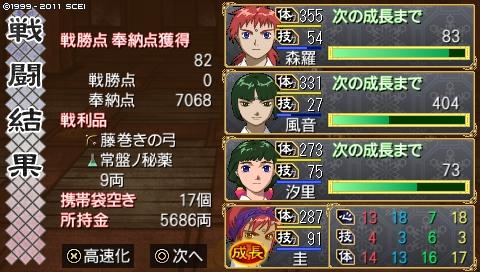 oreshika_0786