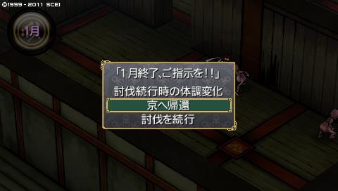 oreshika_0848