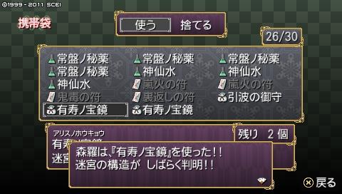 oreshika_0779