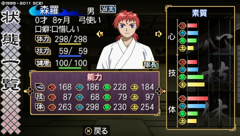oreshika_0437