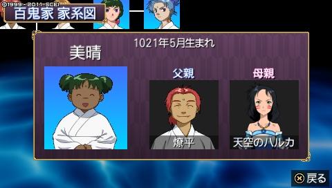 oreshika_0071