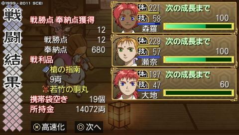 oreshika_0216