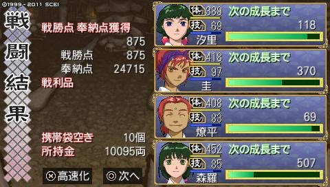 oreshika_0055